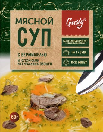 "<span style=""font-weight: bold;"">Суп мясной</span>"